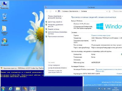 Windows 8 Pro VL Preview x86 new build 9385 by Bukmop (2013/RUS/ENG/POL)