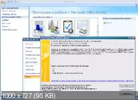 Microsoft Office 2007 Professional Russian + все обновления на 01.05.2013