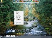 Windows 7 Ultimate х64 by Leshiy v.16.7.13 (2013/RUS)
