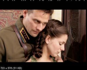 О тебе (2008) DVD5