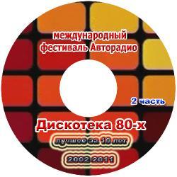 http://i48.fastpic.ru/thumb/2013/0504/c5/b4152774a2fa4a02aec8c9fe035e49c5.jpeg
