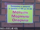 Подборка маразмов  /Часть 10/