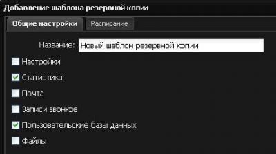 �������� �������� ������ v 4.4.5.15464 Final ENG|RUS