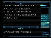 Covert Ops: Nuclear Dawn (v.1.0.0.0) (2000/RUS)
