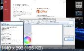 Windows 8 Enterprise x86/x64 V-XIII Exclusive 2DVD (2013/RUS)