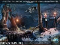 Коллекция игр от NevoSoft & Alawar за май (2013/RUS)