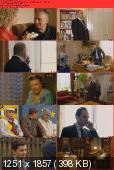 Ranczo (2012) [S07E12] WEBRip XviD-TROD4T