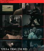 Tower Block (2012) PLSUBBED.DVDRip.XviD-MX / Wtopione Napisy PL