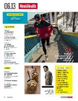 Men's Health №6 (июнь 2013) Россия
