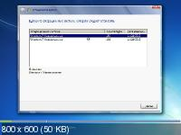 Windows 7 Ultimate IE10 + 18in1 Activated AIO m0nkrus Update 16.05.2013
