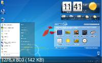 Windows 7 ultimate май 2013 без программ