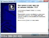 Unlocker 1.9.2 Ml/Rus