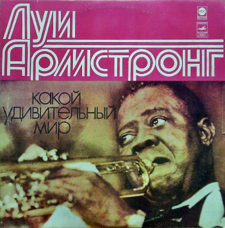 ��� ��������� - ����� ������������ ��� (1978�.), vinyl-rip