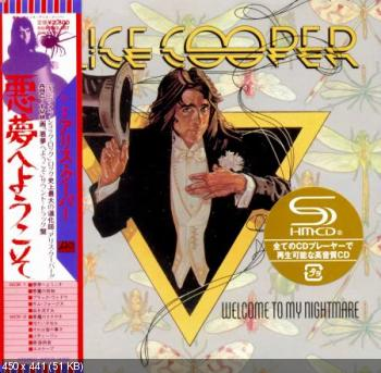 Alice Cooper - Collection (Japanese Edition) [12CD] (2011) (Lossless) + MP3