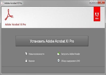 Adobe Acrobat XI ( v.11.0.3, Professional, Multilingual ) m0nkrus