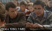 Любовь в СССР (2012) DVDRip