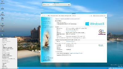 Windows 8 Enterprise x86/x64 by Matros 01 (Rus) (2013)
