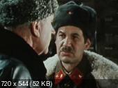 Волоколамское шоссе (1984) DVDRip