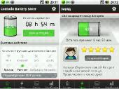 Comodo Battery Saver PRO 1.1.26 (Android 2.2+/2013) RUS