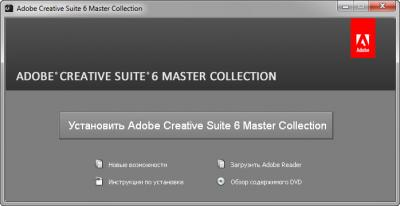 Adobe CS6 Master Collection RUS/ENG Update 3
