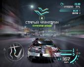 Need for Speed: Carbon - Collector's Edition (2006/RUS/ENG/Multi)