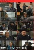 Ojciec Mateusz [S09E13] PL.WEBRip.XviD-CAMBiO