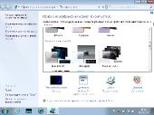 Windows 7 Ultimate (Иваново) v.05.2013 (x64/RUS)