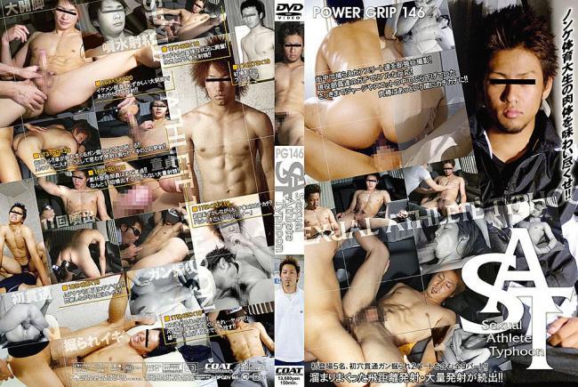 http://i48.fastpic.ru/thumb/2013/0523/97/6e890fae7edfe75532f32606eda91f97.jpeg
