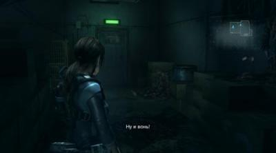 Resident Evil Revelations (2013) MULTi2 Repack by Audioslave