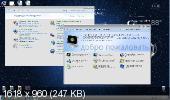 Windows 7 x64 Ultimate Office2010 UralSOFT v.4.5.13 (RUS/2013)