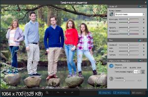 ArcSoft Group Photo v 1.0.33 Final (2013)