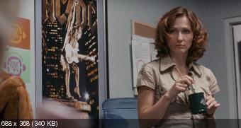 День радио (2008) HDRip