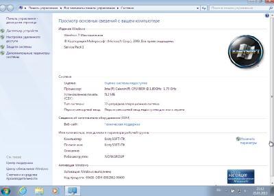 Windows 7 x86/x64 KrotySOFT v.05.13 (RUS/2013)