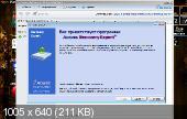 Hee-BootDisk v2.0 (2014/RUS)