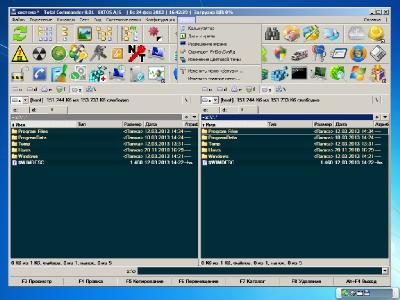 AntiWinBlock 2.3.2 LIVE CD/USB
