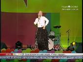 http://i48.fastpic.ru/thumb/2013/0601/9b/2c9f06de0eed77cbddfa3bc0533c059b.jpeg