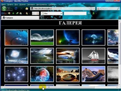 Премиум уроки по созданию сайтов - Год в эфире.(2012) Видеокурс