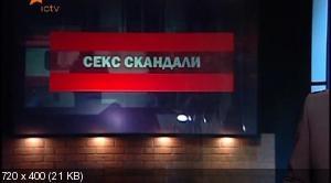 Максимум в Украине (2013) SATRip