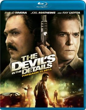 Дьявол в деталях / The Devil's in the Details (2013) BDRemux 1080p