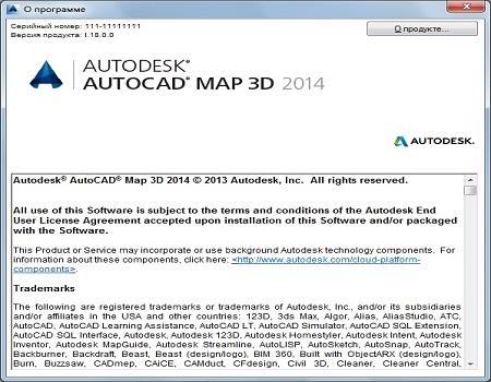 Autodesk AutoCAD Map 3D ( 2014, I.18.0.0, Rus )