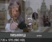 http://i48.fastpic.ru/thumb/2013/0604/42/19d1ecf52f386d891392127273cb3b42.jpeg