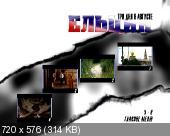 http://i48.fastpic.ru/thumb/2013/0605/6d/9a0b2a741dc354d201e4990cd5ceaf6d.jpeg