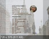 http://i48.fastpic.ru/thumb/2013/0605/86/15fa45f24baa7f319e78358c7a27bc86.jpeg