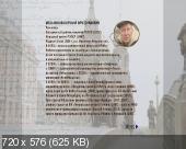 http://i48.fastpic.ru/thumb/2013/0605/c6/5344452d9b1e15db6fd9728b50e8c8c6.jpeg