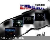 http://i48.fastpic.ru/thumb/2013/0605/cd/4b49d342e318f73da9f85e78e7b577cd.jpeg