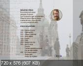 http://i48.fastpic.ru/thumb/2013/0605/d7/35ec2b75379e4ea06f68b0e110b7c6d7.jpeg