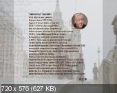 http://i48.fastpic.ru/thumb/2013/0605/f6/865730c286f58999991c9ca98bf438f6.jpeg