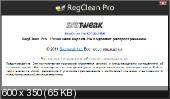 SysTweak Regclean Pro 6.21.65.2684