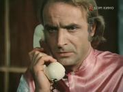 Фаворит (1976) IPTVRip