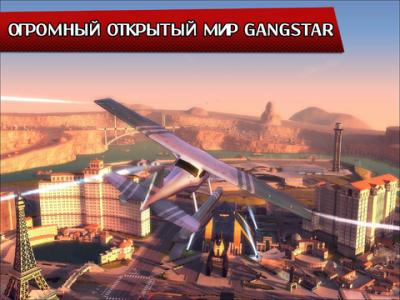[iPhone, iPod, iPad] Gangstar Vegas [v1.0.0, Action, iOS 5.0, RUS]